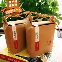 【新疆馆】新疆特产 干果礼盒 高性价比 八袋装 包邮