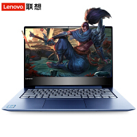 小新潮7000 联想14英寸笔记本电脑(i5-8250 8G 256G SSD FHD win10) 粉