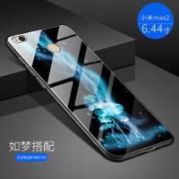 小米max2手机壳 小米MAX2保护套 小米max2 手机套 保护壳 全包防摔硅胶软边钢化玻璃彩绘后壳