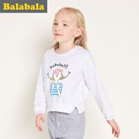 巴拉巴拉童装女童卫衣中大童上衣儿童纯棉长袖T恤套头打底衫