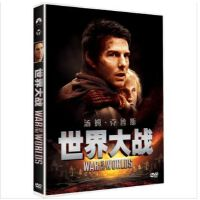 原装正版 经典电影 派拉蒙 世界大战(DVD) War of the Worlds
