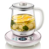小熊(Bear)养生壶 全自动加厚玻璃0.8L多功能迷你电热烧水壶花茶壶黑茶煮茶器煲 YSH-A08P3