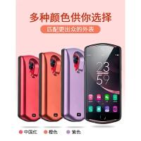 t8s背夹充电宝专用m8s无线夹背式电池移动电源手机壳冲大容量 美图T8 紫色