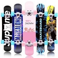 四轮滑板车儿童初学者男孩女青少年舞板公路双翘长板