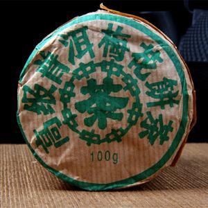 2005年 中茶(梅花饼茶) 生茶 100克/饼 7饼