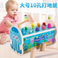 打地鼠老鼠玩具大号宝宝婴幼儿童益智