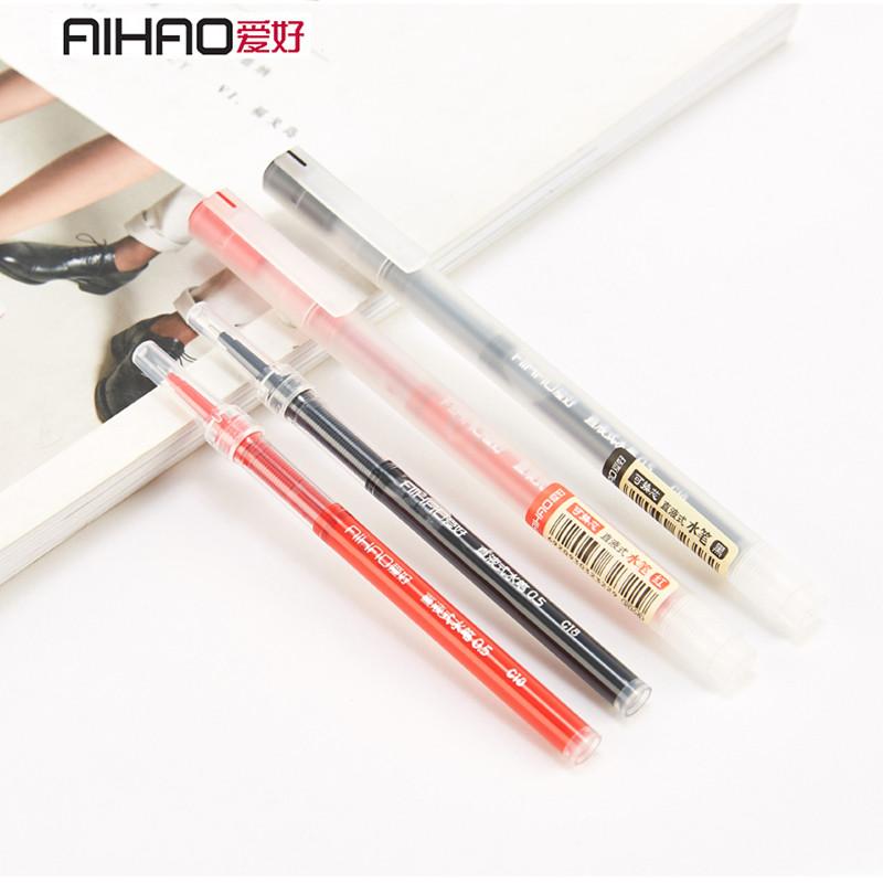 爱好中性笔直液式针管黑色0.5mm学生办公碳素走珠笔可换芯签字笔