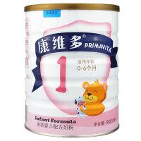 康维多(Primavita)荷兰原装进口金装婴幼儿配方牛奶粉1段900克