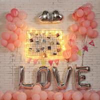 婚庆婚礼婚房装饰求婚表白浪漫生日布置结婚气球