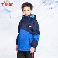 儿童三合一冲锋衣冬装男童户外运动外套