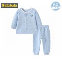 巴拉巴拉童装婴儿家居服套装秋装2017新款内衣套装男宝宝家居睡衣