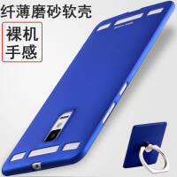 vivo xplay3s手机壳x3play步步高x520a保护套vivox520l防摔外 韩奢蓝+支架