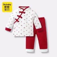 【2件2折价:99元】歌歌宝贝男女童秋冬季棉衣中国风夹棉套装
