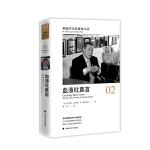 神探李昌钰破案实录.2,血液吐真言