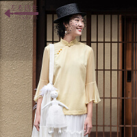 生活在左2019春夏季新品女装上衣气质文艺长袖衬衣