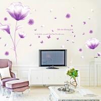 可移除客厅电视墙贴纸卧室浪漫温馨 床头衣橱装饰贴画 紫色梦幻花