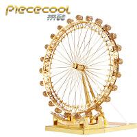 拼装模型手工玩具diy生日礼物创意拼酷摩天轮3d立体成人拼图