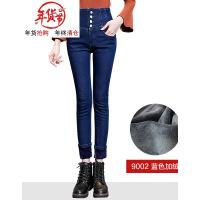 高腰加绒牛仔裤女 加厚2018新款韩版显瘦紧身收腹弹力铅笔小脚裤