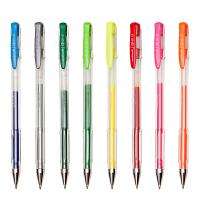 日本uniball三菱UM-100彩色中性笔0.5mm 考试黑笔办公学生用按动水笔 um151 速干走珠针管签字笔(单