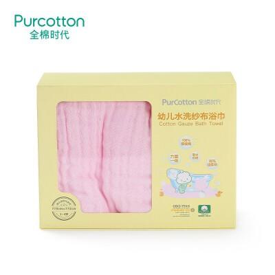 全棉时代   粉色包边款水洗纱布浴巾115x115 1条/盒