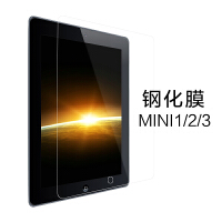 ipad air2钢化膜迷你4高清pro9.7寸平板10.5贴膜mini5玻璃膜 【�L丨z 】