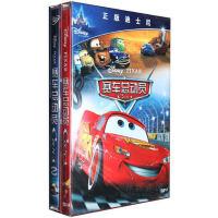 迪士尼卡通片DVD光盘 赛车总动员1-2合集 2DVD D9动画片