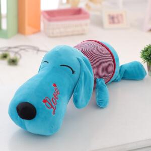 维莱 趴趴狗毛绒玩具超大号公仔睡觉长抱枕创意可爱生日礼物 蓝 60cm
