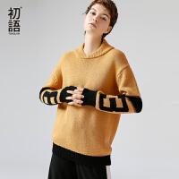 初语 2017冬季新款 小立领撞色中长款宽松套头粗毛线毛衣女针织衫