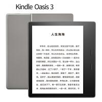 全新Kindle Oasis3kandle电子书阅读器电纸书升级版智能防水溅尊享旗舰版kindel商务大屏kinddl
