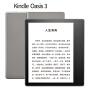 全新Kindle Oasis3kandle电子书阅读器电纸书升级版智能防水溅尊享旗舰版kindel商务大屏kinddle