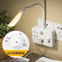 带LED台灯usb充电插座转换器插头无线扩展一转二三多功能创意插排