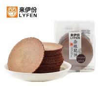 【来伊份】杂粮脆饼160g粗粮薄脆饼干休闲零食代餐小吃早餐食品