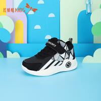 【1件2折后:44.6元】红蜻蜓童鞋男童冬季棉鞋保暖运动鞋中大童皮面学生运动鞋