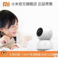 【支持礼品卡】小米米家小白摄像机智能微型家用远程监控无线夜视高清网络摄像头