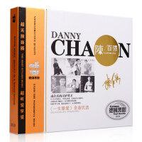 正版陈百强CD专辑流行经典怀旧老歌曲汽车载cd音乐光盘黑胶唱碟片