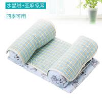御目 凉席枕头 婴幼儿定型枕宝宝防偏头定型睡枕凉席两用枕头四季可用家居用品儿童床品