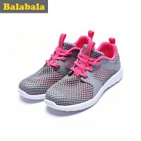 巴拉巴拉童鞋女童跑鞋中大童运动鞋子2017夏季新款儿童运动鞋女潮