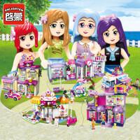 启蒙积木城市女孩拼装玩具公主屋模型2001-2007儿童益智玩具女孩