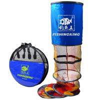 鱼护 渔具垂钓用品高强度合金护圈快干防挂彩色涂胶防逃鱼护 支持礼品卡支付