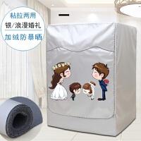 适用于云米10公斤滚筒洗衣机罩云米滚筒式洗衣机罩套防水防晒小米米家通用洗烘一体5-10公斤专用