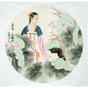 北京画院画家 李岩《香荷》RW0435