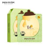 papa recipe 春雨 绿色蜂蜜牛油果弹力面膜10片/盒(补水保湿修护 改善暗黄 弹润紧致 敏感肌肤可用)