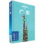 LP广东-孤独星球Lonely Planet旅行指南系列-广东