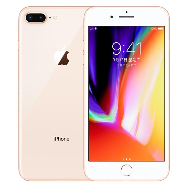 【当当自营】Apple iPhone 苹果 8 Plus (A1864) 64GB 金色 移动联通电信4G手机