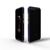 华为手机壳金属边框华为plus保护套防摔潮男女个性创意 nova2 黑紫色