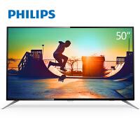 飞利浦(PHILIPS)50PUF6112/T3 50英寸4K超高清电视机智能网络液晶平板电视彩电 黑色 官方标配