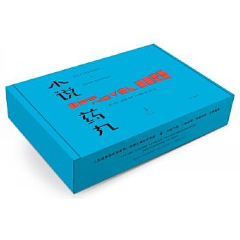 小说药丸(pdf+txt+epub+azw3+mobi电子书在线阅读下载)