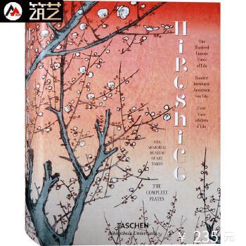 Hiroshige 日本浮世绘 歌川广重 安藤广重 画集画册One Hundred 书籍 英文原版 584页