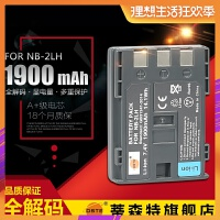 20190824220128354NB-2LH 适用 佳能400D S80 S70 350D相机配件G7电池