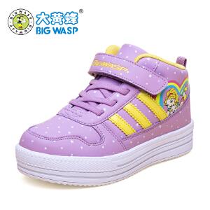 大黄蜂女童鞋 儿童运动鞋 女孩秋鞋中大童高帮板鞋6-7-9-12岁